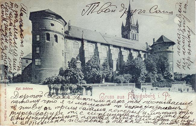 Koenigsberg_1898
