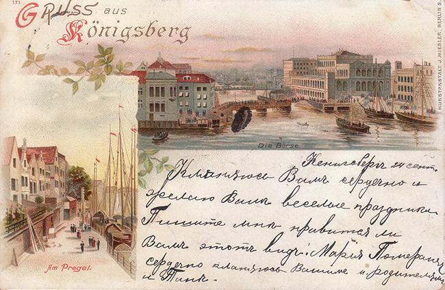 1274_Koenigsberg_1898