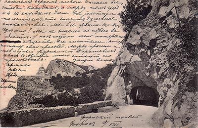 Штенгель и Ко_1913