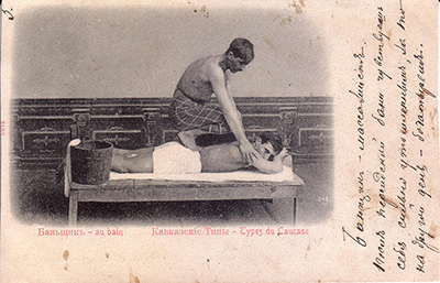 Путеводитель по Кавказу в старых открытках