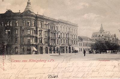 Эдгар Шмидт. Edgar Schmidt Koenigsberg 1898
