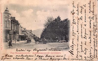 Путеводитель по Кавказу. Владикавказ.