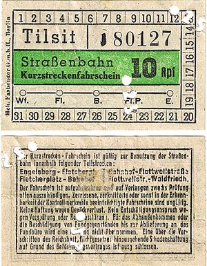 Тильзитский трамвай билет