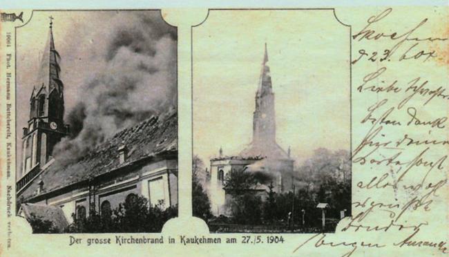 Каукемен Ясное Kirchenbrand im Kaukehmen 1904
