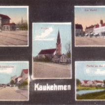 Прошлое и настоящее: Каукемен — Ясное
