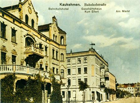 Kaukehmen Bahnhofstrasse Каукемен Ясное