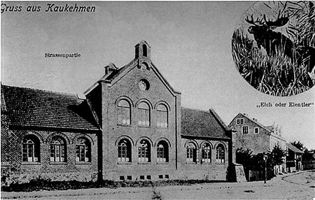 Каукемен kuckerneese kantorschule