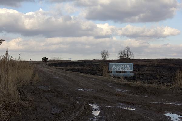 Правдинский полигон 2011