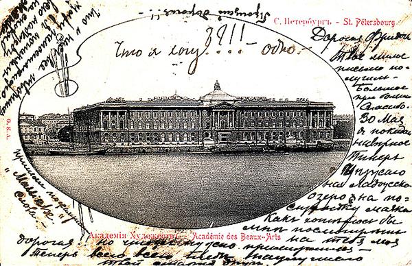S-Petersburg_1906
