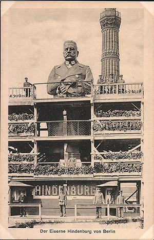 Железные солдаты Eiserner Hindenburg Berlin