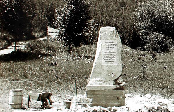Памятные камни Friedrich Carl stein