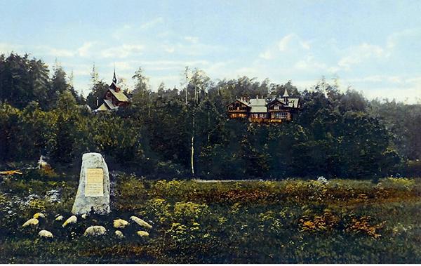 Памятные камни Роминтской пущи Friedrich Karl stein