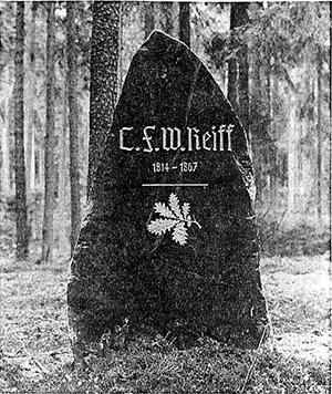 Памятные камни Роминтской пущи Reiff Stein