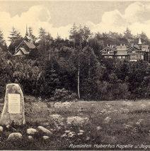 Кайзеровские  и иные  памятные  камни  Роминтской  пущи