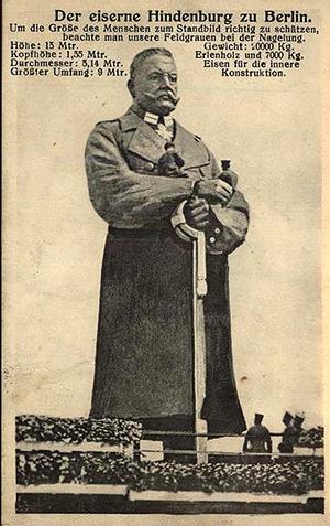 Железные солдаты Первой мировой eiserne Hindenburg zu Berlin