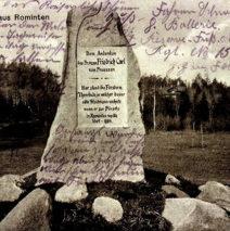 Памятный камень принцу Фридриху Карлу Прусскому