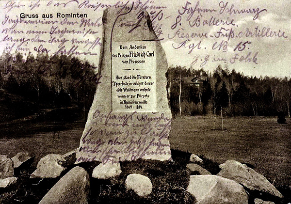 Памятные камни Роминтской пущи friedrich-carl stein