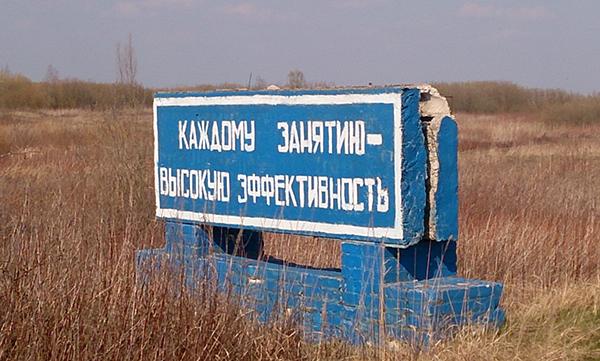 Павенково Правдинский полигон апрель 2015