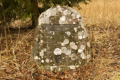 Памятный камень в честь убитого оленя с 44 отростками