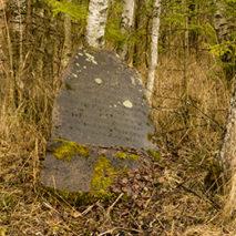 Памятный камень в честь 30-летнего юбилея охоты императора Вильгельма II