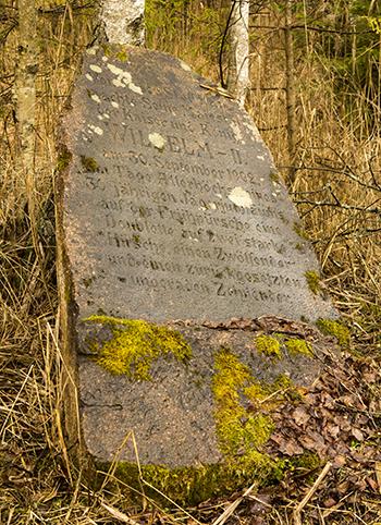 Камень в честь 30-летнего юбилея охоты кайзера Glaz Wilhelma II Wilhelm II Denkstein Rominter Heide