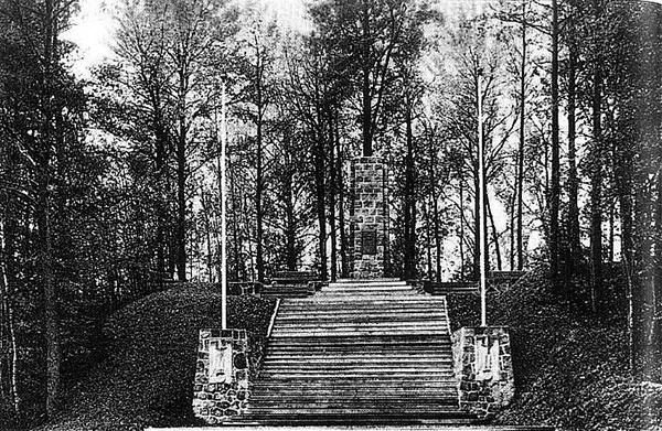 Nordenburg Thingplatz Тингплацы Восточной Пруссии Норденбург Крылово