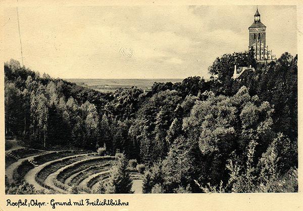 Thingplatz Roessel Reszel Amfiteatr Тингплацы Восточной Пруссии Решель