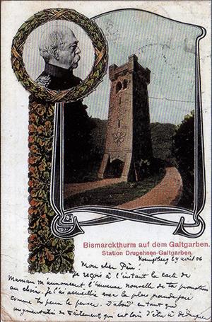 Galtgarben Bismarckthurm Башня Бисмарка Гальтгарбен