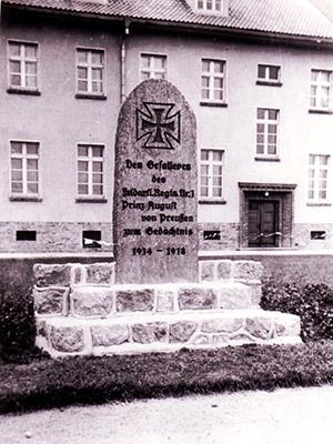 первая мировая война гумбиннен Denkm. Artillerie