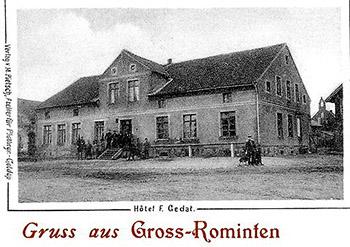 Гостиницы Роминтской пущи
