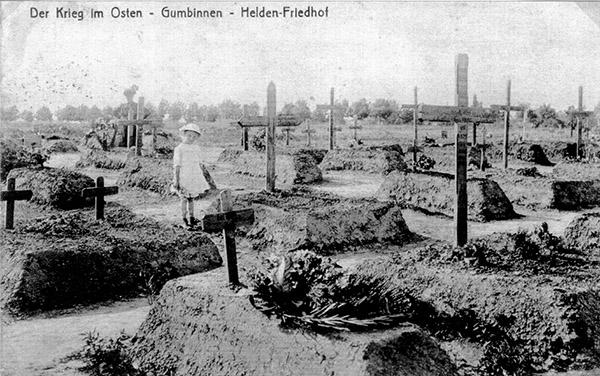 Heldenfriedhof Gumbinnen Die ersten Graber 1914