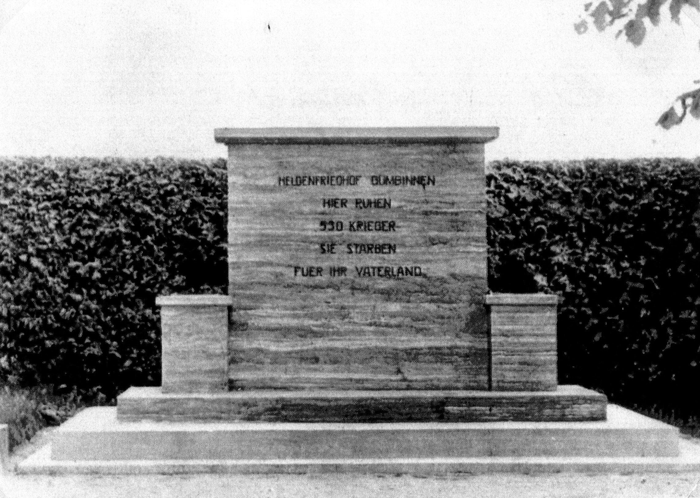 Heldenfriedhof Gumbinnen
