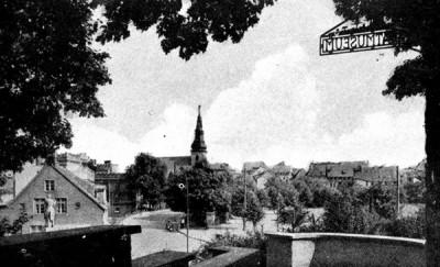 инстербургский краеведческий музей