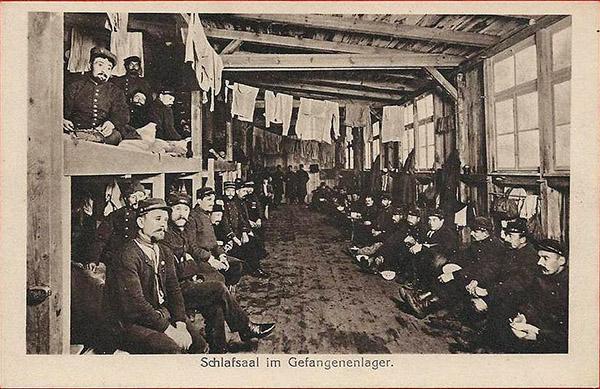 Schlafsaal im Gefangenerlager пропаганда в первую мировую войну