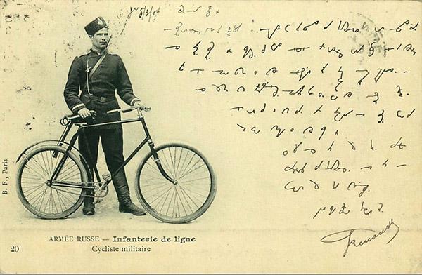 ARMEE RUSSE infanterie de ligne cycliste 1904 самокатные войска