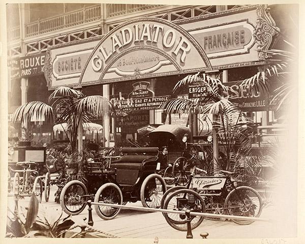 велосипеды Гладиатор