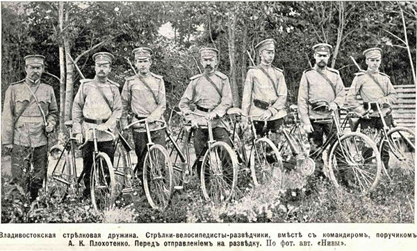 Russian Army Cyclists