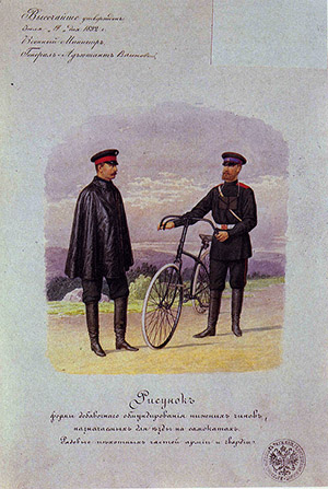 Russian uniform for bycicle infantery 1892