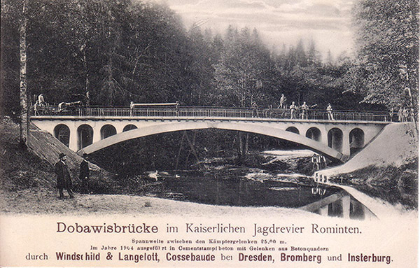 Dobawisbrucke_Rominten Heide мосты роминтской пущи