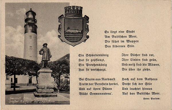 SEESTADT PILLAU Kurfuerst Denkmal гимн пиллау