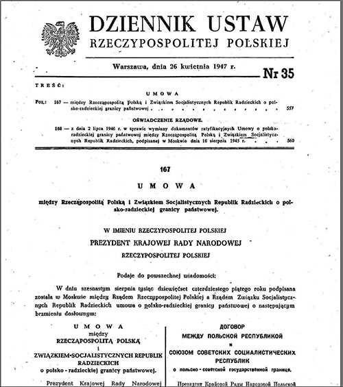 Dziennik Ustaw RP № 35 1947 польско-советская граница