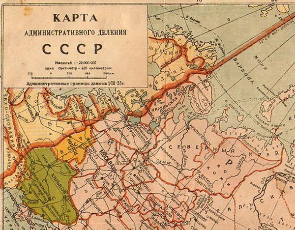 USSR 1939