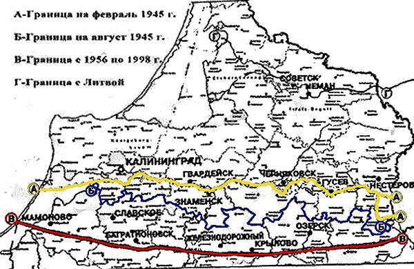 granica polsko-sowetskaja польско-советская граница в восточной пруссии
