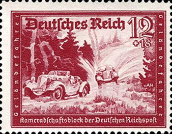 vAH Kameradschaftsblock der Deutschen Reichspost 12+18 1941