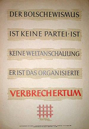 vAH propaganda poster