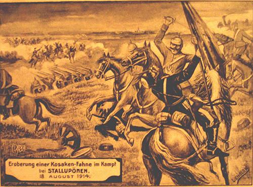 первая мировая война в восточной пруссии