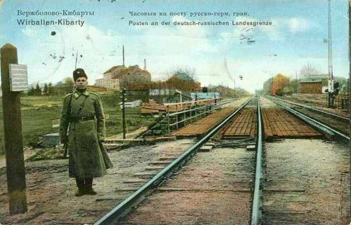 граница россии с восточной пруссией