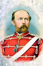 Friedrich Carl принц Фридрих Карл Прусский