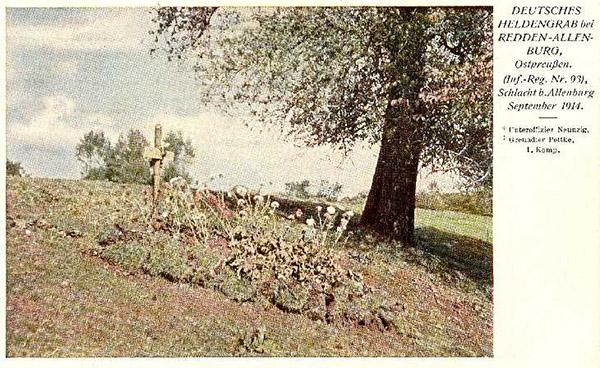 Allenburg Heldengrab im 1 Weltkrieg