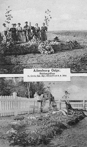 Allenburg Kriegsgraeber im 1. Weltkrieg памятники солдатам первой мировой войны